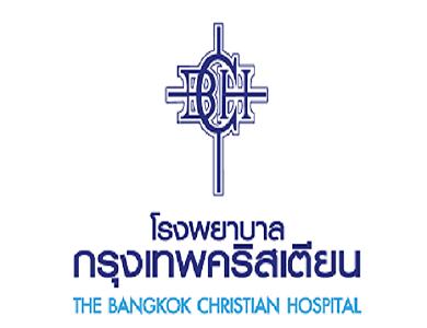 บริจาคหมึกพิมพ์ให้กับโรงพยาบาลกรุงเทพคริสเตียน