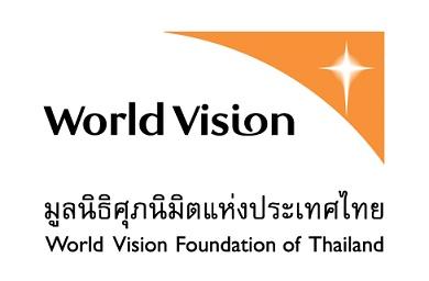 มูลนิธิศุภนิมิตแห่งประเทศไทย