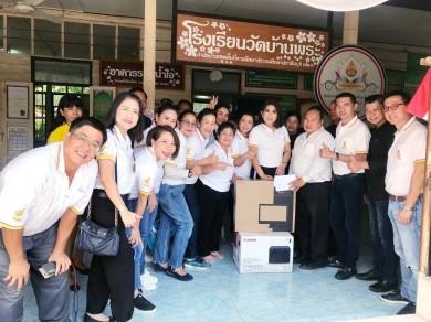บริษัท พิกเซอร์ ร่วมทำ CSR ให้กับโรงเรียนวัดบ้านพระ ปราจีนบุรี