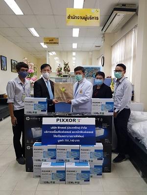 บริษัท พิกเซอร์ ร่วมทำ CSR ให้กับโรงพยาบาลราชพิพัฒน์